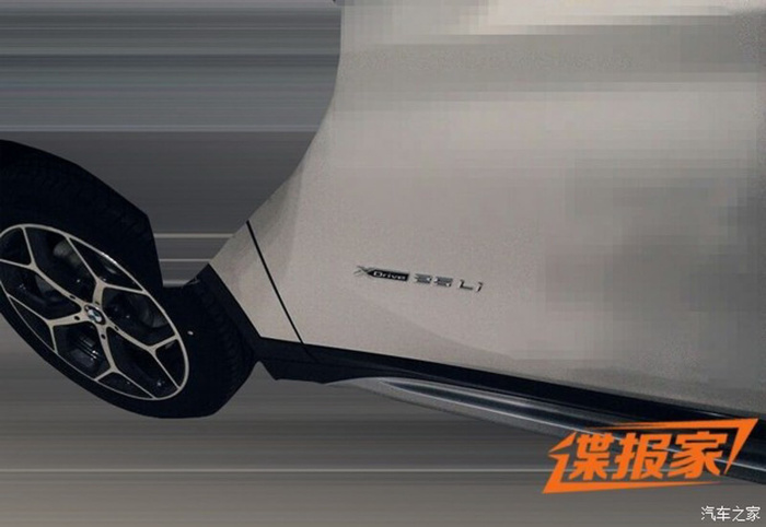BMW X1 2016 фото двери