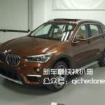 BMW-X1-LWB-2016-12
