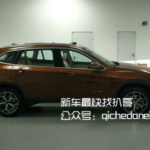 BMW-X1-LWB-2016-13